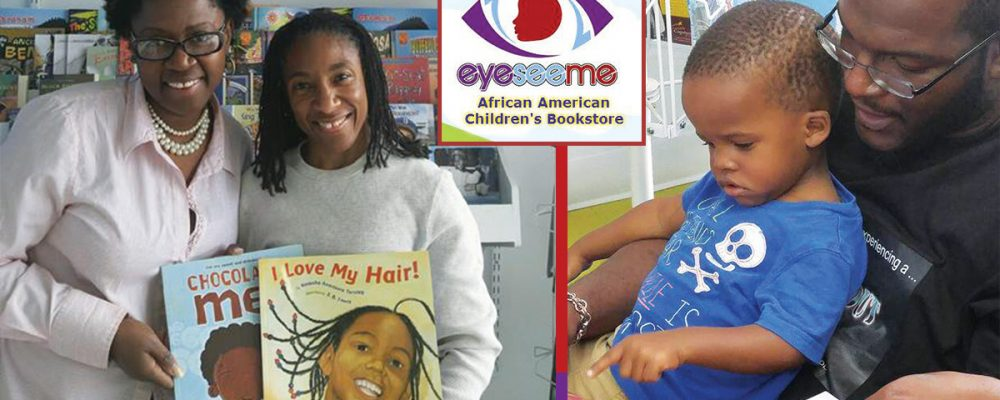 Eye See Me Children's Bookstore